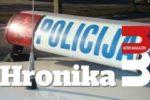 255x160_115254-510x320_89587-policija