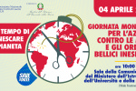 ANVCG_SAVE_THE_DATE_04APRILE2016
