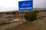 DERA-BUGTI