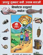 ibc_nepal_mineawareness-3