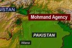 mohmand-agency