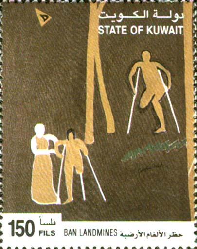 98kuwait1597