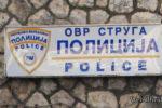 PolicijaStrugaOVR