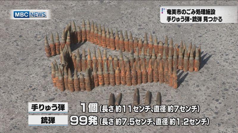 machine_gun_grenade