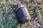 Hill-County-grenade-09.14.17