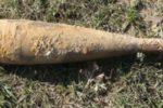 munitie-neexplodata-la-tmk-e1504622998909-820x300