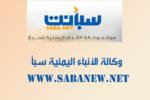 sabanew
