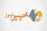 khyber-news-sticker-300x300