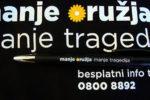 manje-oruzja-manje-tragedija