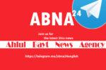 abna red 4_561e7126351d5