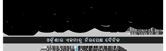 logo_pragativadi_final