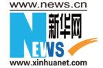 xinhuanet-logo
