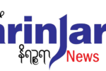 narinjara-logo