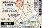 20200212-00533687-okinawat-000-1-view