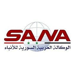 250px-SyrianArabNewsAgency