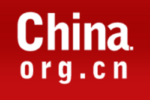 china_org_cn_logo
