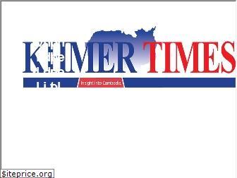 khmertimeskh.com