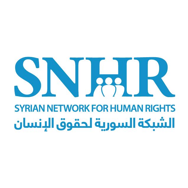 الشبكة_السورية_لحقوق_الإنسان