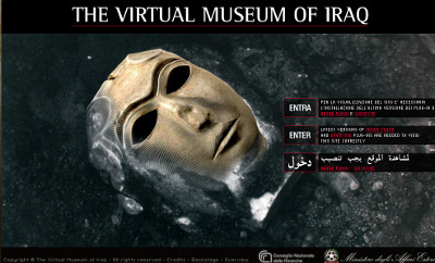 museum_iraq1