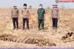 Siem Reap's National Explosive Ordnance Bureau forces together with  Chi Kreng District Police and the CMAC  destroy 126 UXOs. Police
